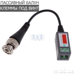 Пассивный приемопередатчик по витой паре (видео балун) Vktech-202