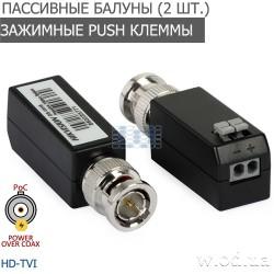 Пассивные приемопередатчики по витой паре (видео балуны) Hikvision DS-1H18