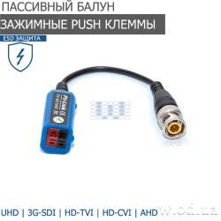 Пассивный приемопередатчик по витой паре (видео балун) PV-Link PV-807UHD