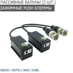 Пассивные приемопередатчики по витой паре (видео балуны) Hikvision DS-1H18S/E
