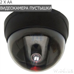 Муляж видеокамеры CCTV Dummy IN Dome black