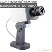 Муляж видеокамеры CCTV Dummy IN Motor