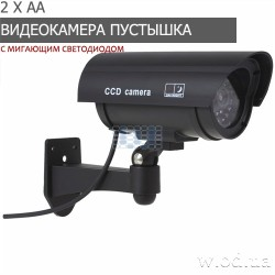 Муляж видеокамеры CCTV Dummy OUT IR black