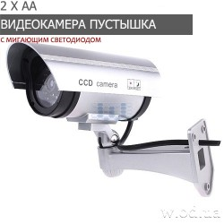 Муляж видеокамеры CCTV Dummy OUT IR silver