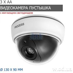 Муляж купольной видеокамеры Process IN Dome white белая обманка для помещения