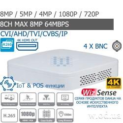 Smart 1U Penta-brid 4K видеорегистратор Dahua DH-XVR5104C-4KL-I3 WizSense c ИИ 4 канальный