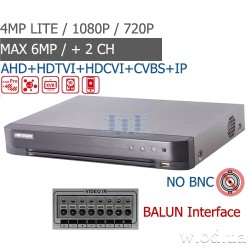 Гибридный Turbo HD видеорегистратор Hikvision DS-7204HQHI-K1/B (Balun) 4 канальный