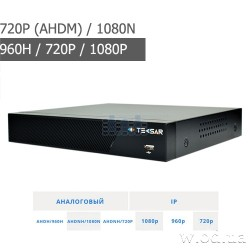 Гибридный видеорегистратор AHD Tecsar B8CH4A-HD 8 канальный