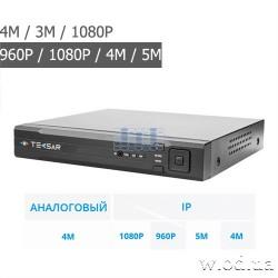 Гибридный видеорегистратор AHD Tecsar HDVR B4CH4A-QHD 4 канальный