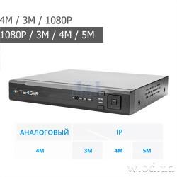 Гибридный видеорегистратор AHD Tecsar HDVR B16CH2A-QHD 16 канальный