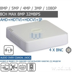 Гибридный Turbo HD 8 MP / 5 MP видеорегистратор Hikvision DS-7104HUHI-K1 4 канальный