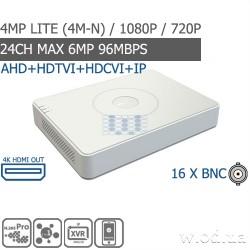 Гибридный Turbo HD видеорегистратор Hikvision DS-7116HQHI-K1 16 канальный