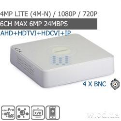 Гибридный Turbo HD видеорегистратор Hikvision DS-7104HQHI-K1 4 канальный