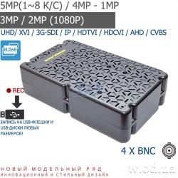Гибридный видеорегистратор UHD 3G-SDI / XVI interVision REXON-35K-44PRO 4 канальный