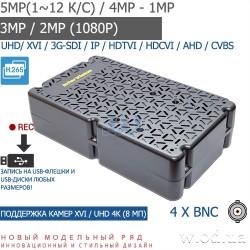 Гибридный видеорегистратор UHD 3G-SDI / XVI interVision UDR-4K-41LT 4 канальный