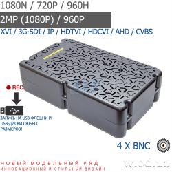 Гибридный видеорегистратор 3G-SDI / XVI interVision XVR-41PRO 4 канальный