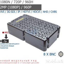 Гибридный видеорегистратор 3G-SDI / XVI interVision XVR-81PRO 8 канальный