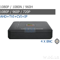 Гибридный видеорегистратор AHD Partizan 2.0MP/AHD-N для 4 камер CHD-30S HD 4.0