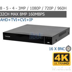 Гибридный видеорегистратор AHD Tecsar L16CH6AB-UHD 16 канальный
