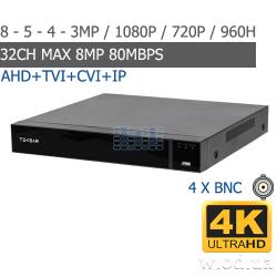 Гибридный видеорегистратор AHD Tecsar L4CH4A-UHD+ 4 канальный