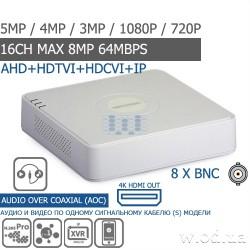 Гибридный Turbo HD 5 MP видеорегистратор Hikvision DS-7108HUHI-K1 8 канальный