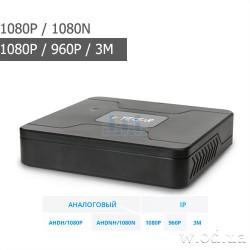 Гибридный видеорегистратор AHD Tecsar HD - Modernist 8 канальный