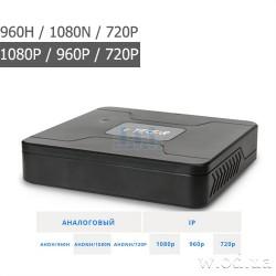 Гибридный видеорегистратор AHD Tecsar HD - NeoFuturist 4 канальный