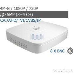 Smart 1U Penta-brid 1080P видеорегистратор Dahua DH-XVR5108C-S2 (DHI-XVR5108C-S2) 8 канальный