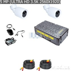 Комплект видеонаблюдения на 2 камеры interVision KIT-5MP-2CR