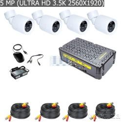 Комплект видеонаблюдения на 4 камеры interVision KIT-5MP-4CR
