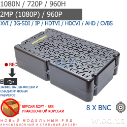 Гибридный видеорегистратор 3G-SDI / XVI interVision XVR-81SOFT 8 канальный