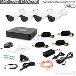 Комплект видеонаблюдения Tecsar AHD 4OUT VARIO