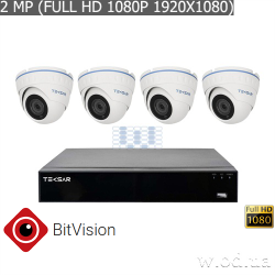 Комплект видеорегистратор Tecsar B4CH4AB-HD + 4 камеры 2 Мп