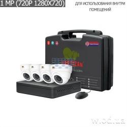 Комплект видеонаблюдения Partizan 1.0MP набор для помещений AHD-1 4xCAM + 1xDVR