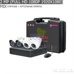 Комплект видеонаблюдения Partizan 2.0MP микс набор AHD-5 4xCAM + 1xDVR
