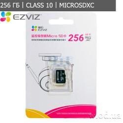 Карта памяти EZviz microSDXC 256GB Class 10 UHS-I For Surveillance для видеонаблюдения