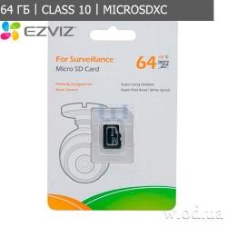 Карта памяти EZviz microSDXC 64GB Class 10 UHS-I For Surveillance для видеонаблюдения