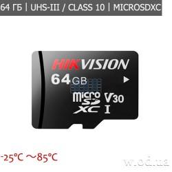 Карта памяти Hikvision HS-TF-P1/64G microSDXC 64GB Class 10 UHS-III For Surveillance для видеонаблюдения