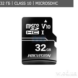Карта памяти Hikvision microSDHC 32GB Class 10 V10 For Surveillance для видеонаблюдения