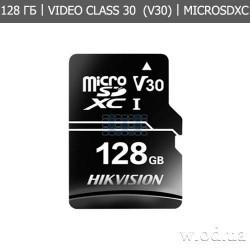 Карта памяти Hikvision microSDXC 128GB Class 10 V30 For Surveillance для видеонаблюдения