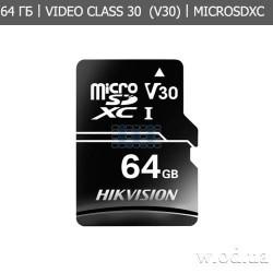 Карта памяти Hikvision microSDXC 64GB Class 10 V30 For Surveillance для видеонаблюдения