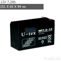 Аккумулятор U-tex 12V 7.2Ah АКБ (12 В 7.2 А·ч) NP7.2-12