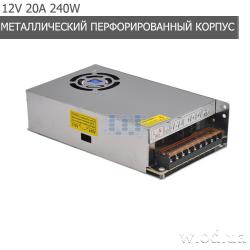 Блок питания перфорированный 12V 20A Kraft Energy KRF-1220PB 240W