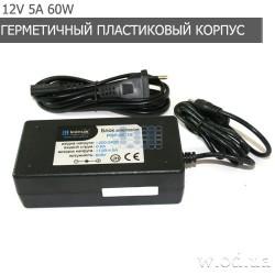 Блок питания 12V 5A стабилизированный в корпусе LEDMAX PSP-60-12