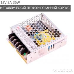 Блок питания перфорированный 12V 3A Mean Well LRS-35-12 36W