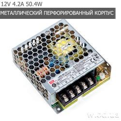 Блок питания перфорированный 12V 4.2A Mean Well LRS-50-12 50.4W