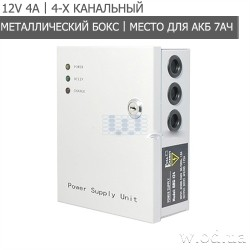 Блок бесперебойного питания ИБП импульсный Full Energy BBG-124/4 12B (в боксе)