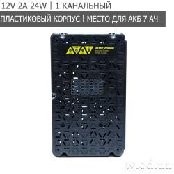 Блок бесперебойного питания interVision STAB-2507AI 12В 2А 24Вт (в корпусе)