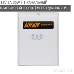 Блок бесперебойного питания interVision STAB-33PAI 12В 3А 36Вт (в корпусе)