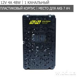 Блок бесперебойного питания interVision STAB-4507AI 12В 4А 48Вт (в корпусе)